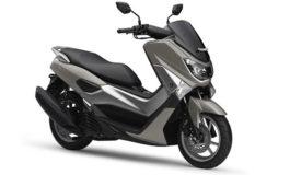 Yamaha N-Max chega ao mercado brasileiro por R$ 11.390,00